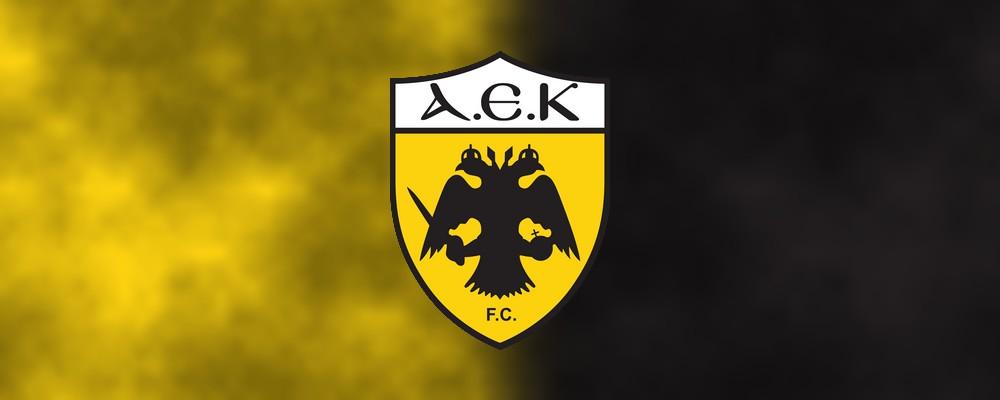 LE: AEK Ateny wywalczył awans do fazy grupowej!