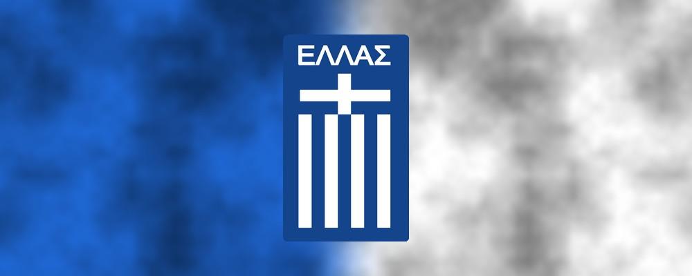 Kadra Grecji na październikowe mecze!