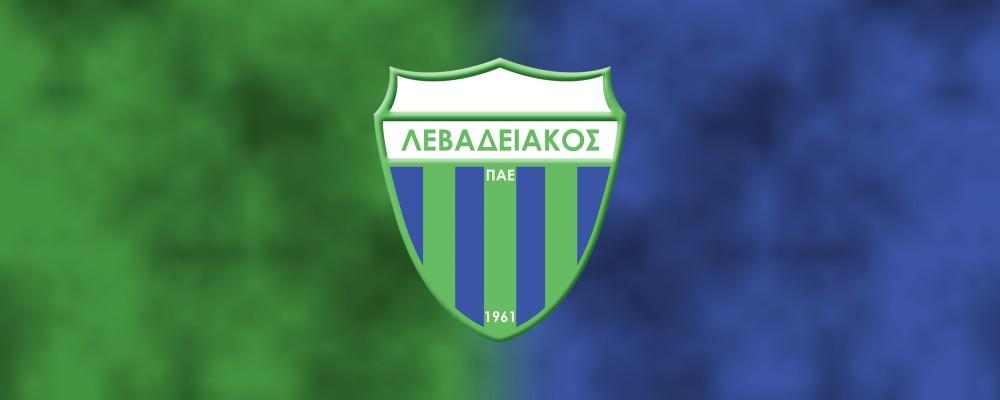 PG: Levadiakos – PAS 1:0