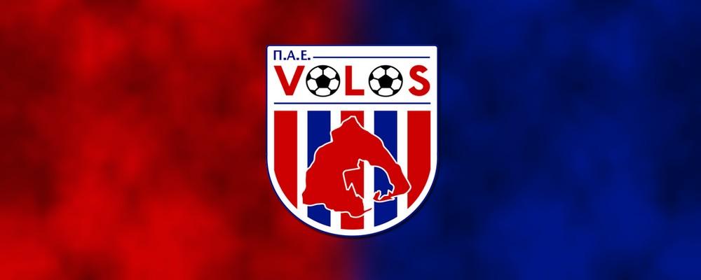 Volos NFC zakontraktował argentyńskiego obrońcę!