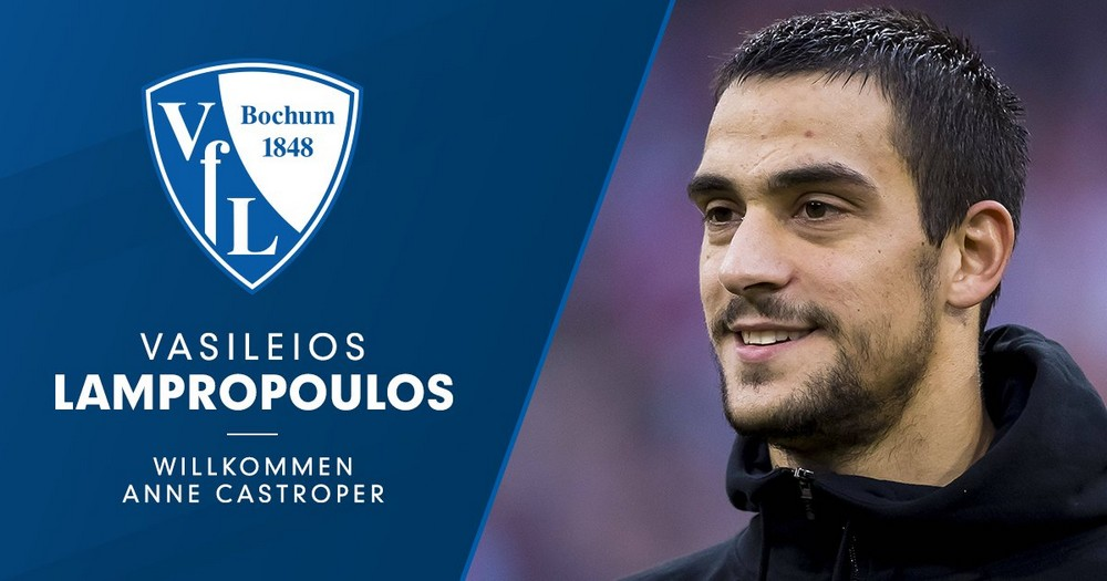 Vasilis Labropoulos w VfL Bochum!