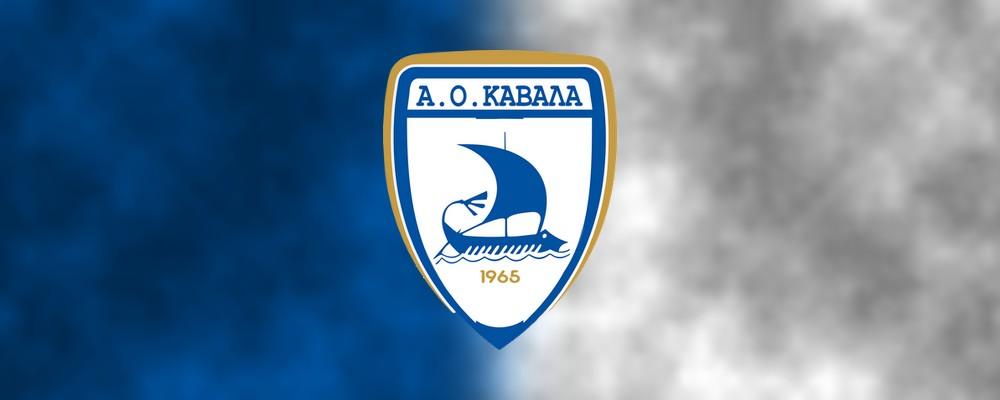 Warzycha negocjuje z AO Kavala!