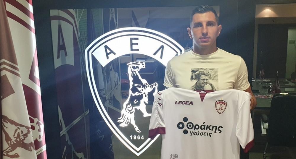 Nikola Trujić zawodnikiem AEL-u!